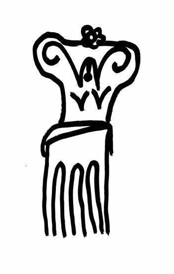 pilastron